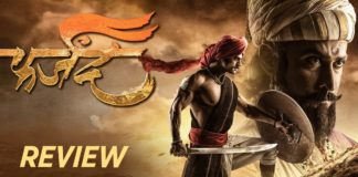 Farzand Marathi Movie Review