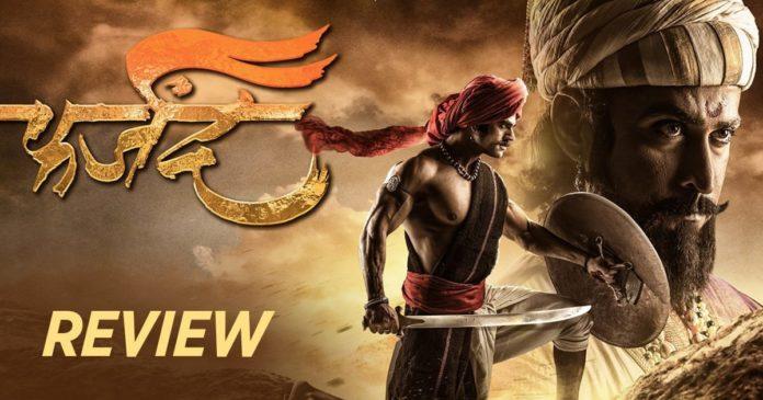 Farzand Marathi Movie Review