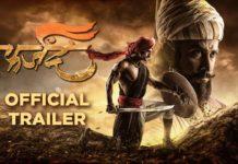 Farzand marathi Movie Trailer