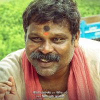 Kamlesh Sawant in A B K Marathi Movie