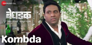 Kombda Song Bedhadak Marathi Movie