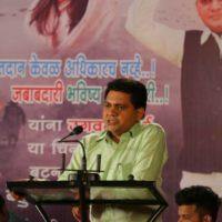 Mahasatta 2035 Marathi Movie Photos