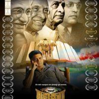 Mahasatta 2035 Marathi Movie Trailer