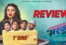 Maska Marathi Movie Review