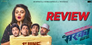 Maska Marathi Movie Review