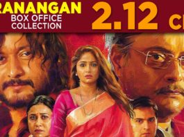 Ranangan marathi Movie Collection