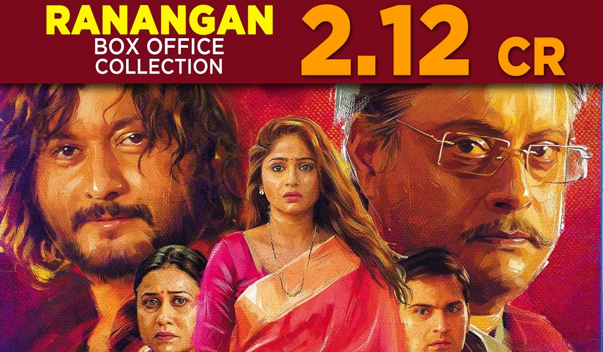 Ranangan Box Office Collection  Hit In Pune, Kolhapur And -3304