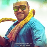 Sajid Ali in A B K Marathi Movie