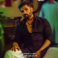 Sunil Shetty in A B K Marathi Movie