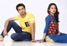 Tuza Maza Breakup TV Serial