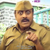 Vijay Patkar in A B K Marathi Movie