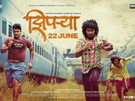 Ziparya Marathi Movie Review