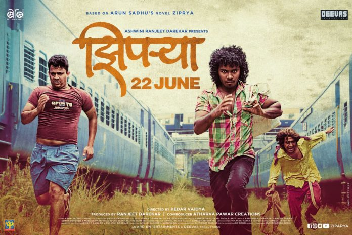 Ziparya Marathi Movie Review