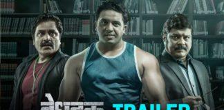 bhedhadak trailer