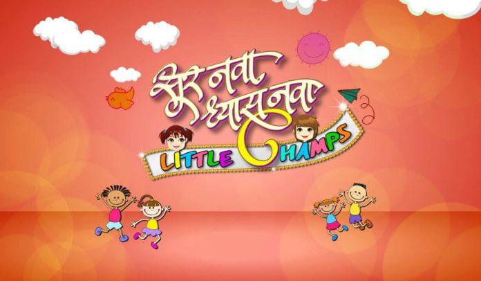 Auditions Sur Nava Dhyas Nava Little Champs