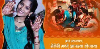 Laxmi Sadaiv Mangalam Marriage
