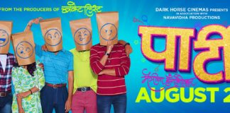 Party Marathi Movie First Look