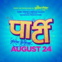 Party Marathi Movie Images