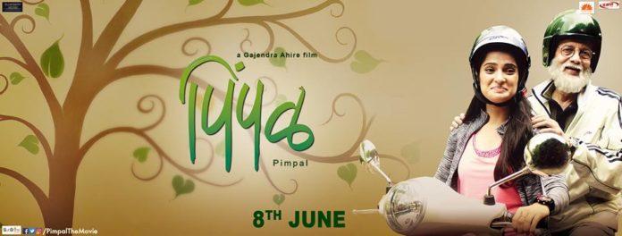 Pimpal Marathi Movie