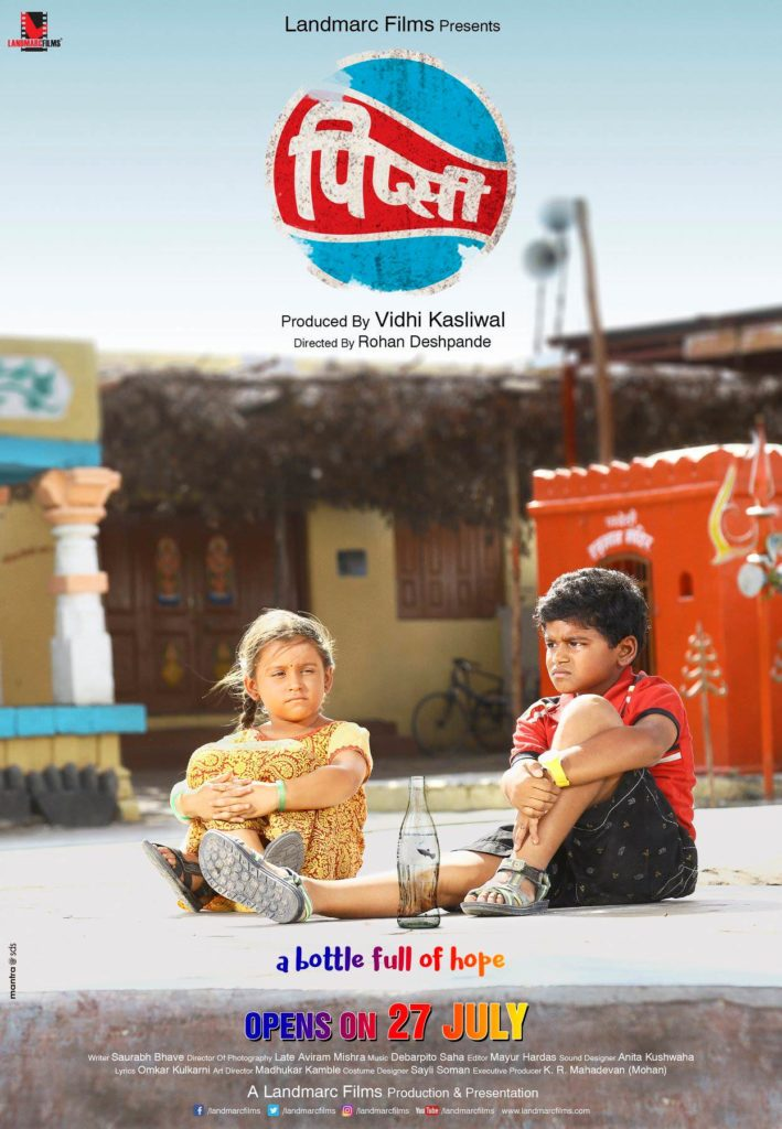 Pipsi Maathi Movie Poster