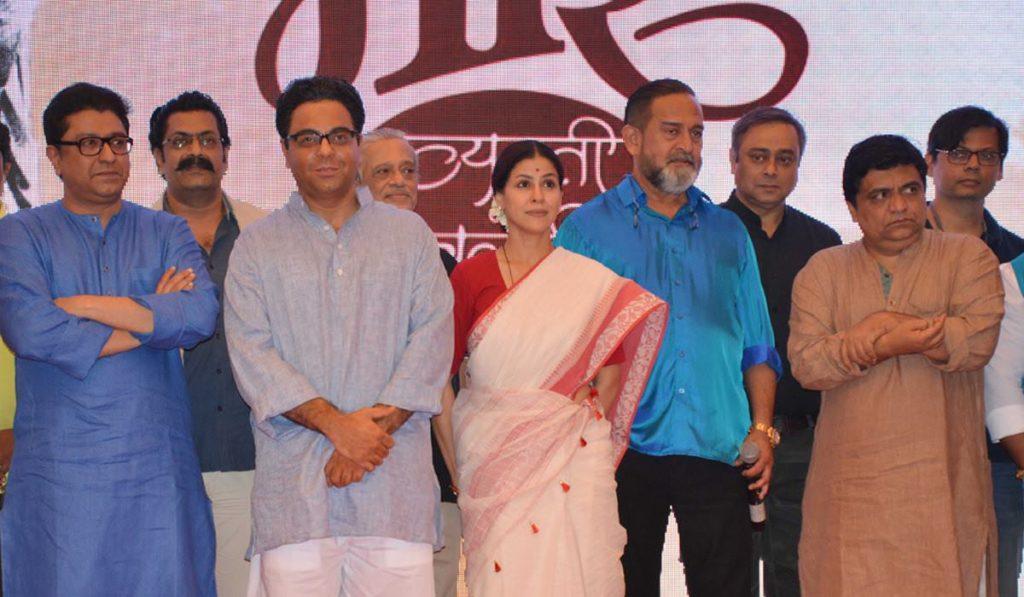 Raj Thackeray Mahesh Manjrekar Pu La Deshpande biopic Bhai - Vyakti Ki Valli