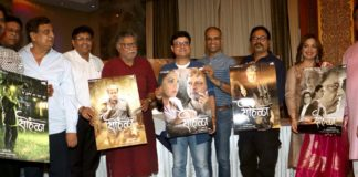 Sachin Pilgaonkar Sohala Movie