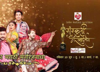 Sanskruti Kala Darpan Awards on Star Pravah