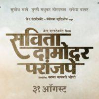 Savita Damodar Paranjpe Poster