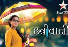 Star Pravah Chatriwali New TV Serial