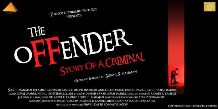 The Offender Marathi Movie