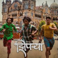 Ziprya Marathi Movie Cast