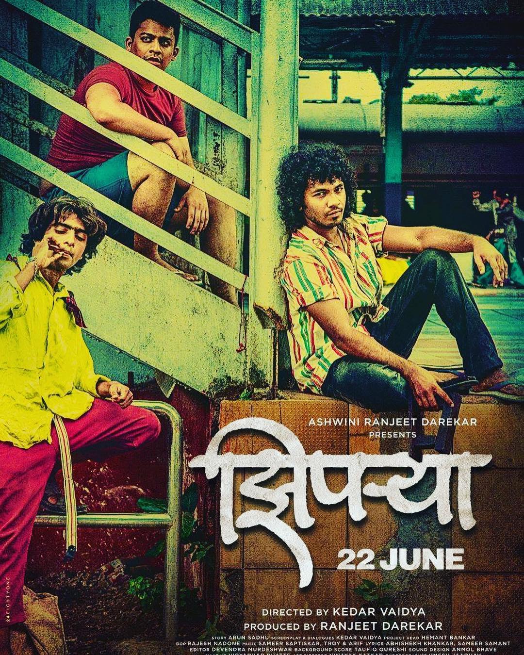 Ziprya (2018) - Marathi Movie Cast Story Release Date Wiki Actress Actor