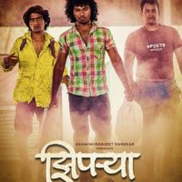 Ziprya Marathi Movie Teasers