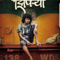 Ziprya Marathi Movie Trailers