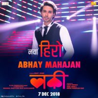 Abhay Mahajan Lucky Marathi movie