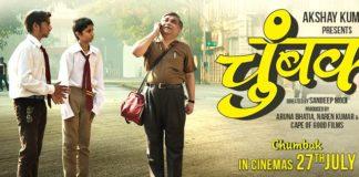 Chumbak Marathi Movie