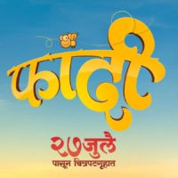 Fandi Marathi Movie Poster