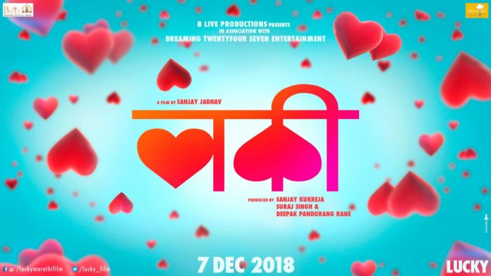 Lucky Marathi Movie