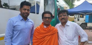 Nawazuddin Siddiqui Sanjay Raut Thackeray Movie
