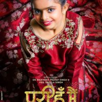 Pari Hoon Main Marathi Movie Poster