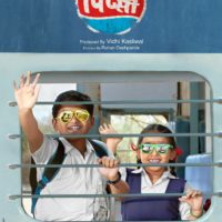 Pipsi Marathi Movie Trailer