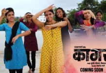 Rinku Rajguru Kagar Making Video Goes Viral