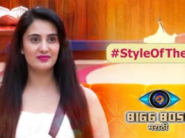 Sai Lokur the Fashion Queen of Marathi Big Boss