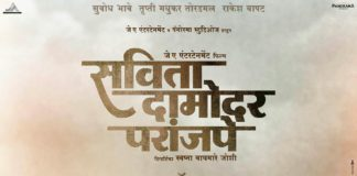 Savita Damodar Paranjpe Marathi Movie