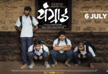 Youngrad Marathi Movie