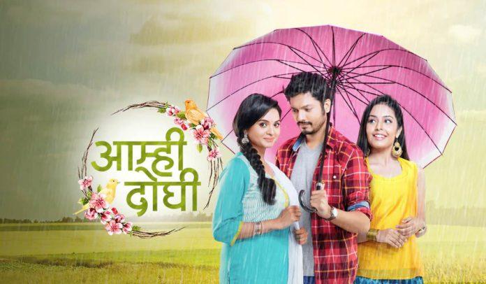 aamhi Doghi Zee Yuva Marathi Serial