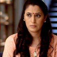 Bheti Lagi Jeeva Marathi Serial