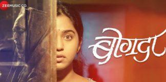 Bogda Movie Trailer
