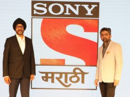 Sony Marathi TV Channel