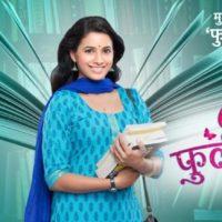 TI Phulrani Marathi Serial